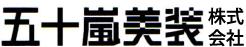 札幌の清掃会社「外壁清掃や各特殊清掃など」五十嵐美装